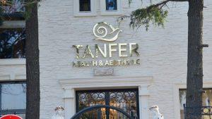 tanfer-piedra-blancura-uygulamasi-11--1024x576